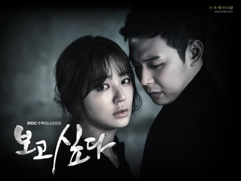 Missing You - Korea Drama 2